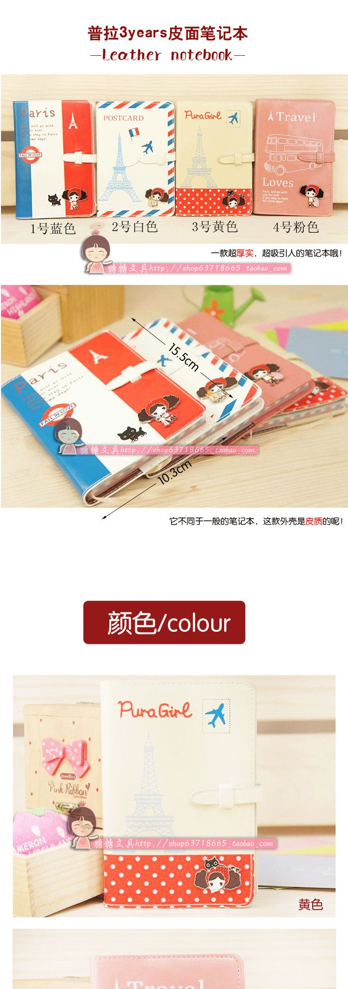 Aliexpress.com : Acquista spedizione gratuita prayuth ragazza in pelle pagina a colori unifilar notebook torre eiffel notepad commerciale notebook in pelle da Fornitori calzature in pelle da donna affidabili su King Space.