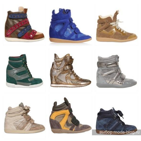 Женские стильные кроссовки на платформе