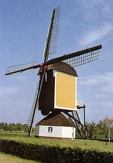 Windmill in Uden, The Netherlands