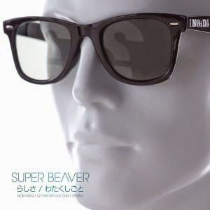 Super Beaver - Rashisa [MP3] Barakamon Anime OP