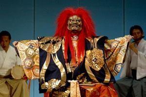 Изображения японского костюма театра но