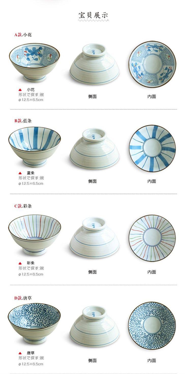 Nouvelle vente Zakka japon bol outils de cuisine 12.5 * 6.5 cm bols en céramique de style chinois peints à la main bols de riz vaisselle bol de soupe dans Cuvettes de Poignées de Maison & Jardin sur AliExpress.com | Alibaba Group