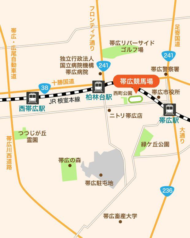 帯広競馬場の地図(大)