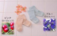 オーガニックコットン100ハーブ染めベビーソックス 吸水性と通気性が抜群でデリケートな赤ちゃんのお肌を守ります  汗をかいても蒸れにくくお洗濯をしても乾きが早くて便利です  裏には滑り止めが付いており機能的 JOCA日本オーガニックコットン協会認証取得  出産のお祝いにもおすすめです  http://ift.tt/2et1Ndj  #オーガニックコットン #オーガニック #ベビー #赤ちゃん #ベビーソックス #靴下 #ハーブ #出産祝い #プレゼント tags[京都府]
