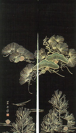 Noren in black with pine branches