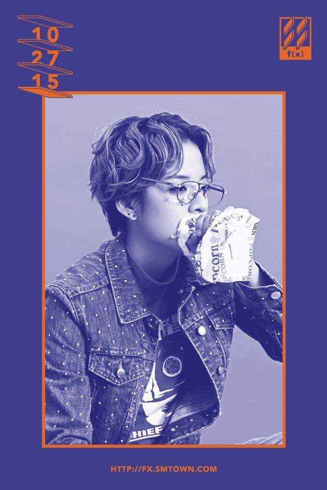 f(x) [4 WALLS] Teaser - Amber