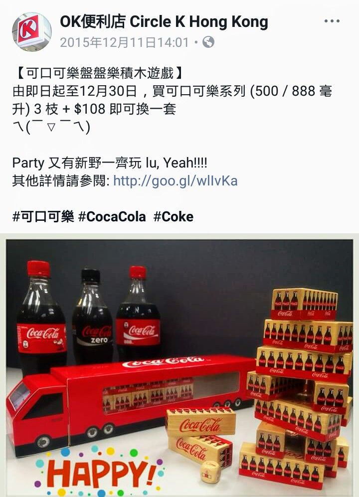 4093 besten Coca Cola Bilder auf Pinterest | Vintage coca cola ...