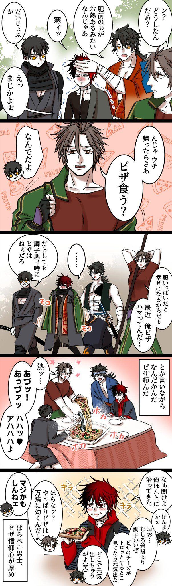 いづ on twitter touken ranbu manga anime
