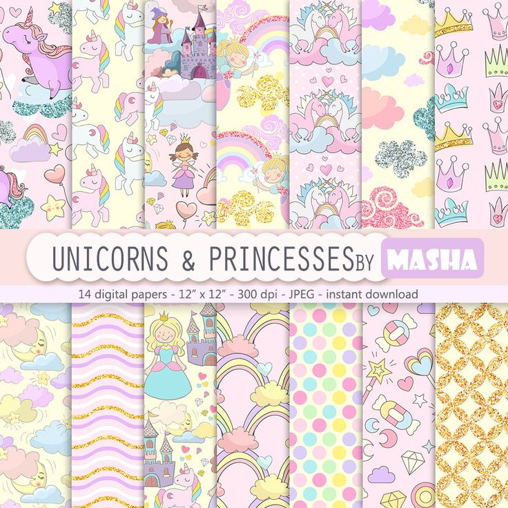 "Excited to share the latest addition to my shop: Unicorns papers: "" Unicorns & Princesses Digital Papers"" with unicorn pattern, rainbow pattern, fairy pattern, 14 images, 300 dpi. JPG files #unicornpattern #fairydigitalpaper #giftwrappaper #rainbowpattern #unicorns #castlepattern #princesspattern #fairypattern #etsy #supplies http://etsy.me/2nX59uJ"