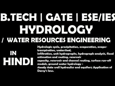 Lec-2 Water Budget Equation | Hydrology & Water resources engineering(HI...