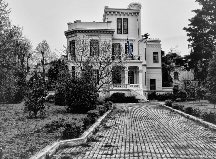 ΚΗΦΙΣΙΑ: Σπίτι Πηνελόπης Δέλτα