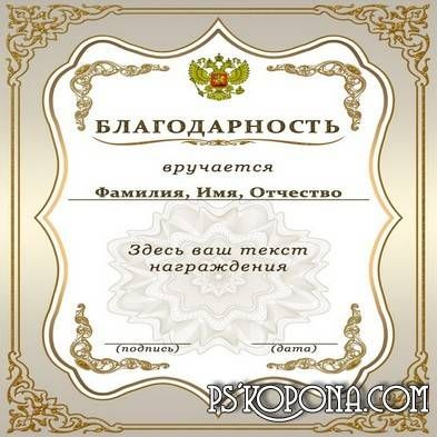 Best Free Certificate Psd Download Images On   Free