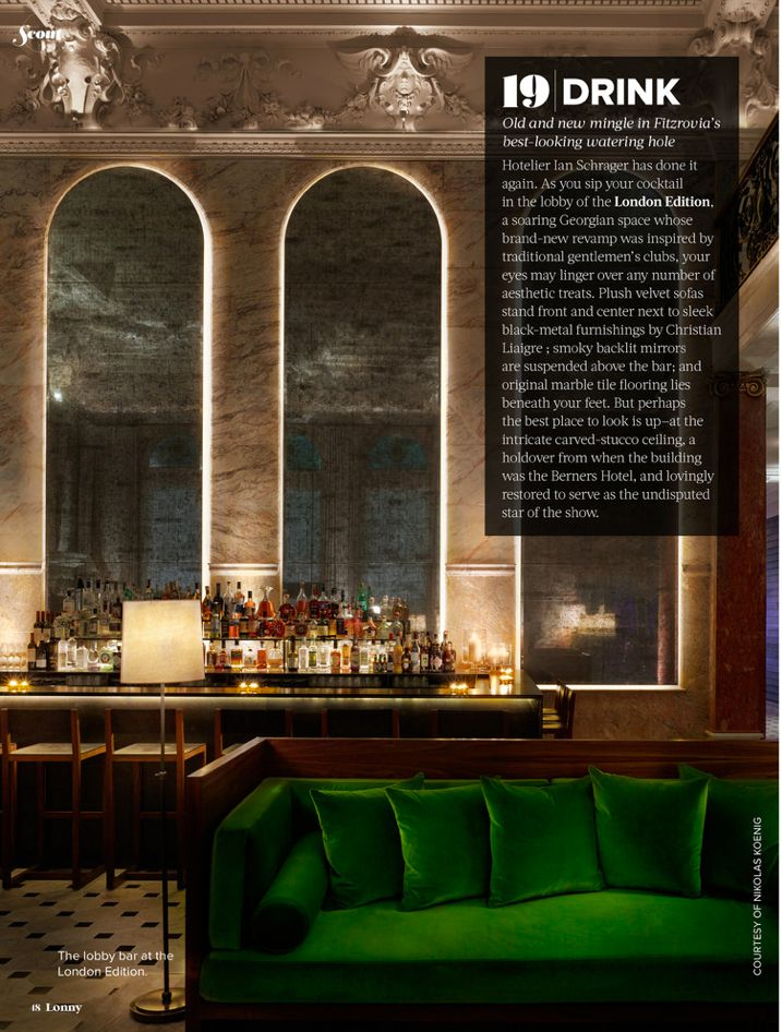 Schrager's latest London hotel, looking cool!