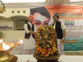 """Rishabh Raj Actor """"Ab bhi jiska khoon na khaula, khoon nahi voh paani hai"""" – INDIANNEWSBOX.NET"""