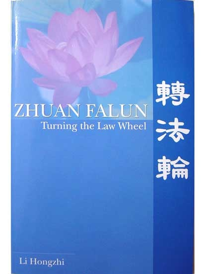 Zhuan Falun by Li Hongzhi, English