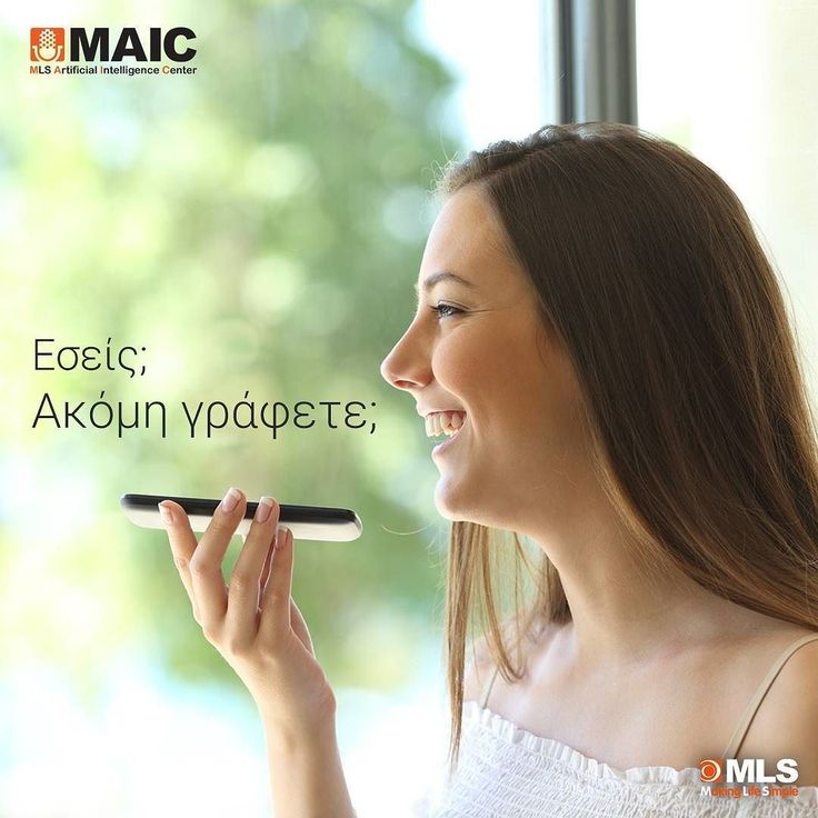Βρείτε τη MAIC σε όλες τις συσκευές της MLS και ζήστε μια απολαυστική εμπειρία που θα κάνει τη ζωή σας πιο εύκολη #MAIC