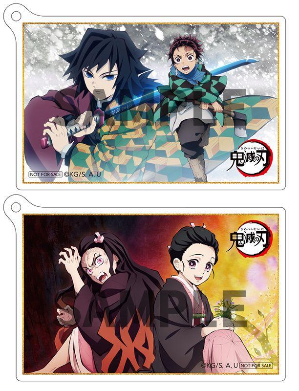 blu ray dvd tvアニメ 鬼滅の刃 公式サイト アニメチビ キャラクターデザイン アニメ