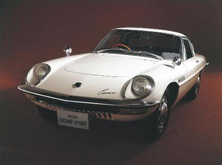 マツダが1967年に発売した世界初のロータリーエンジン搭載の量産スポーツカー「コスモスポーツ」