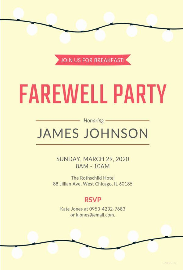 In Bloom Retirement Farewell Party Invitation Template Free