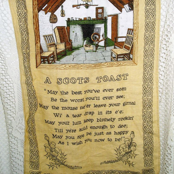 A Scots Toast , vintage linen , vintage tea towel , Scottish linen , vintage kitchen , Scottish poem , brown coloured , vintage housewares by DivaDecades on Etsy