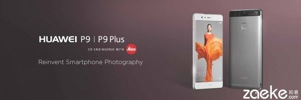 Huawei P9 & P9 Plus just launched  http://www.vidawigs.com/human-hair-lace-front-wigs-c-5_12.html