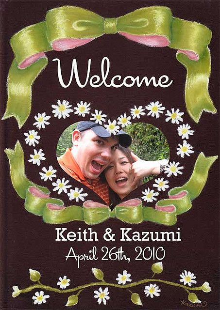 Daisy Wedding Welcome Board. This is a sample.:)