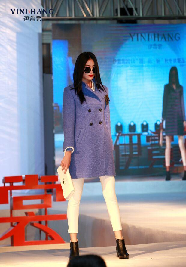 #yinishang #womens #street #style #Custom #business #2015 #girls #outfits