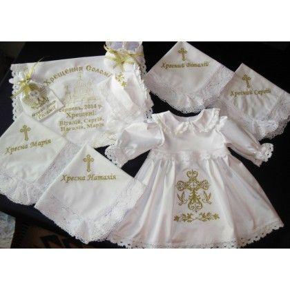 Крестильный набор с принадлежностями для девочки. г. Киев