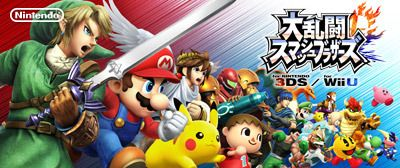 Super Smash Bros. for Nintendo 3DS and Wii U - Smashpedia, the Super Smash Bros. wiki.