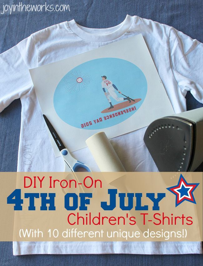 where to get 4th of july apparel