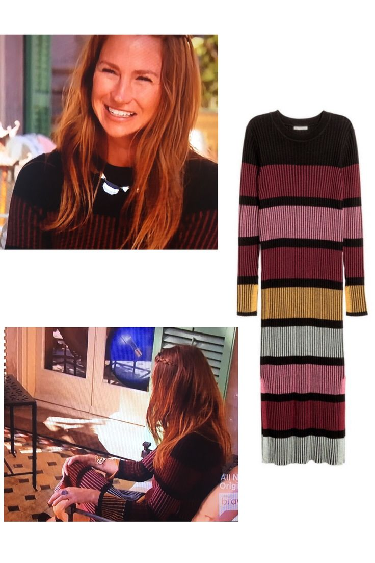Landon Clements' Multi-Colored Striped Ribbed Dress http://www.bigblondehair.com/reality-tv/southern-charm/landon-clements-striped-ribbed-dress/ Souther Charm Fashion Season 4 Episode 7 H&M Rib Knit Dress