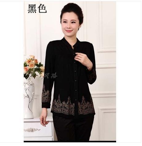 Дешевые рубашка татуировки , покупайте качественные рубашка мальчика непосредственно у китайских поставщиков рубашка дамы.