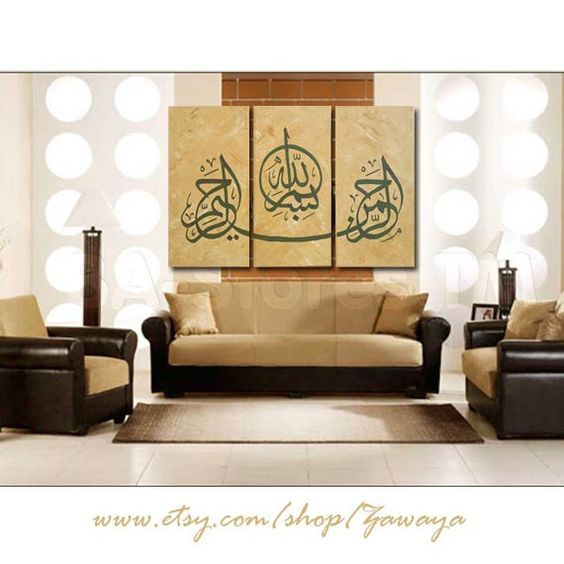 canavs art set of 3 beige green Home decor painting print wall art, Arabic calligaphy available any color any size upon request design#24 on Etsy, $150.00: