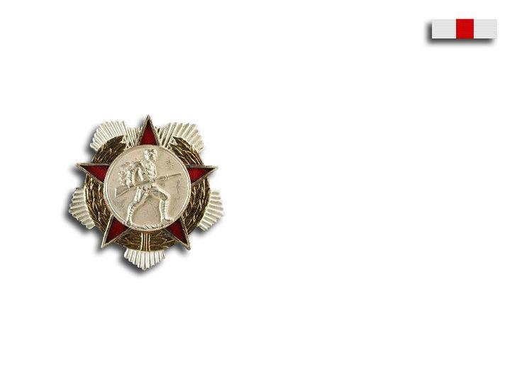 People's Socialist Republic of Albania - Order of Bravery / Urdhëri i Trimërisë