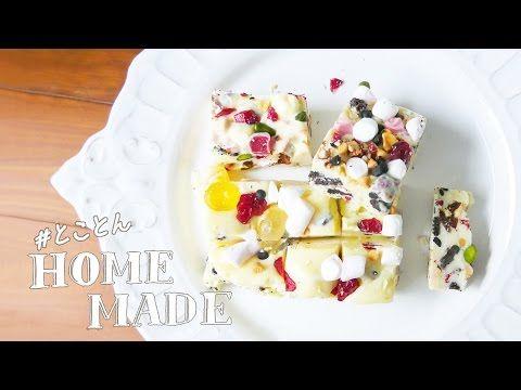 イギリス生まれの甘~い伝統お菓子。「ファッジ」を作ってみませんか? | キナリノ
