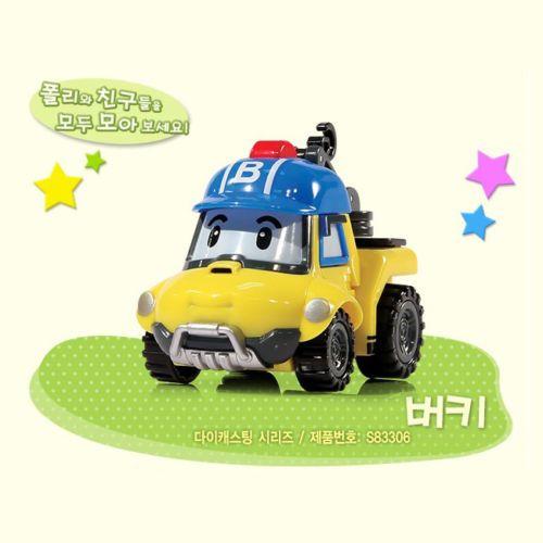 #Bucky #Robocar #Poli #New #Diecast Korea TV Animation Character #Funny Kids Gift #Toys