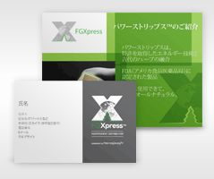 Forever Green Japan Portal & Vistaprint Printed Products http://www.fgxpress.com/contact-me/
