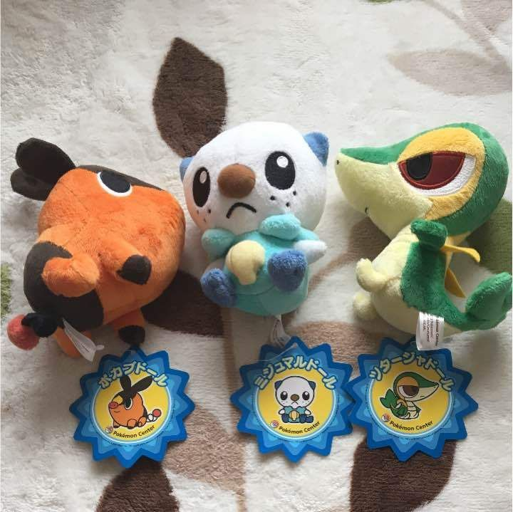 Pokemon Center Original Tepig Oshawott Snivy Plush Doll from