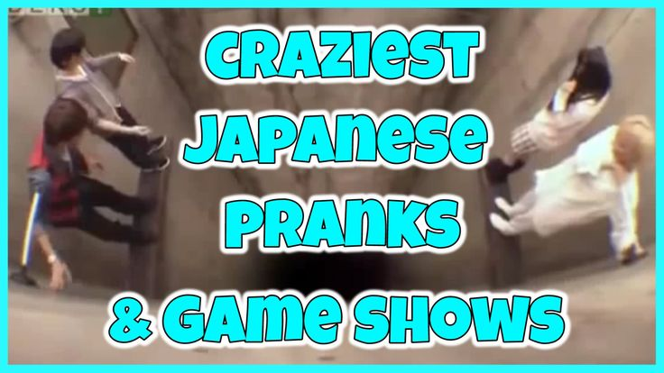 10 Craziest Japanese Prank/Game Shows Ever Made - Like game shows? How about really crazy ones? Japanese people make some of the wildest, craziest game shows ever...check these out.