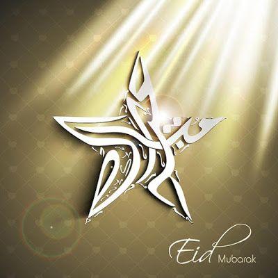 Eid Mubarak Wishes-8