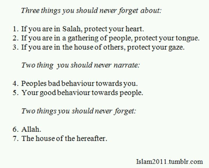 Ya Allah please forgive us and have mercy on us. Ameen.