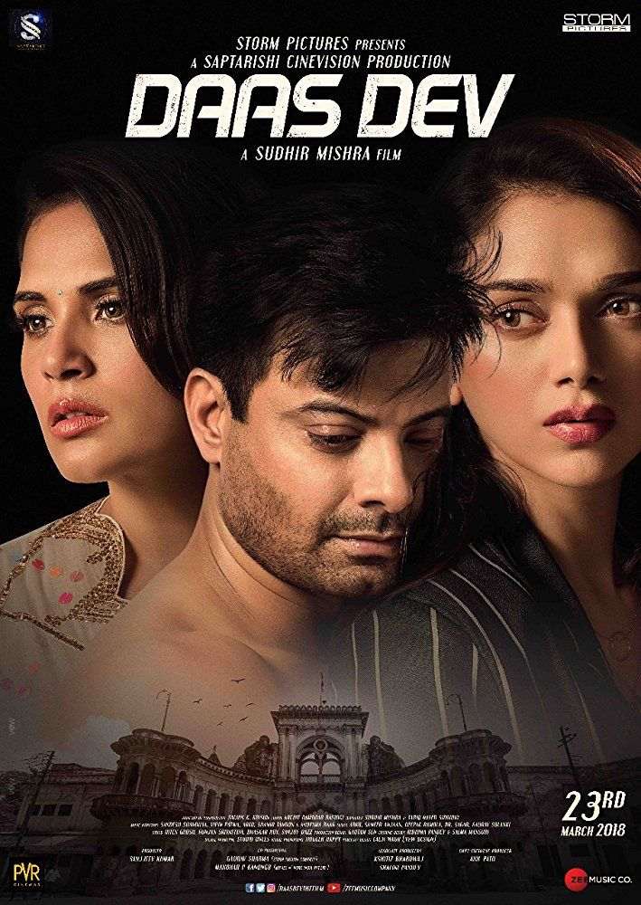 Daas Dev 2018 Hindi Movie Full Download Free Hd Print 720p 1080p
