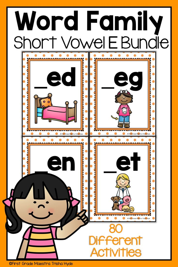 Word Family Short Vowel E BUNDLE – Word Family