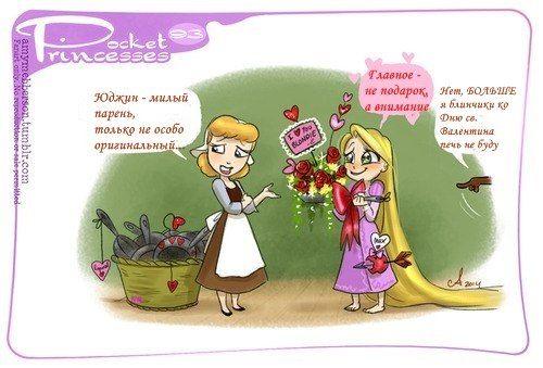 """комикс-зарисовки из серии """"карманные принцессы"""""""