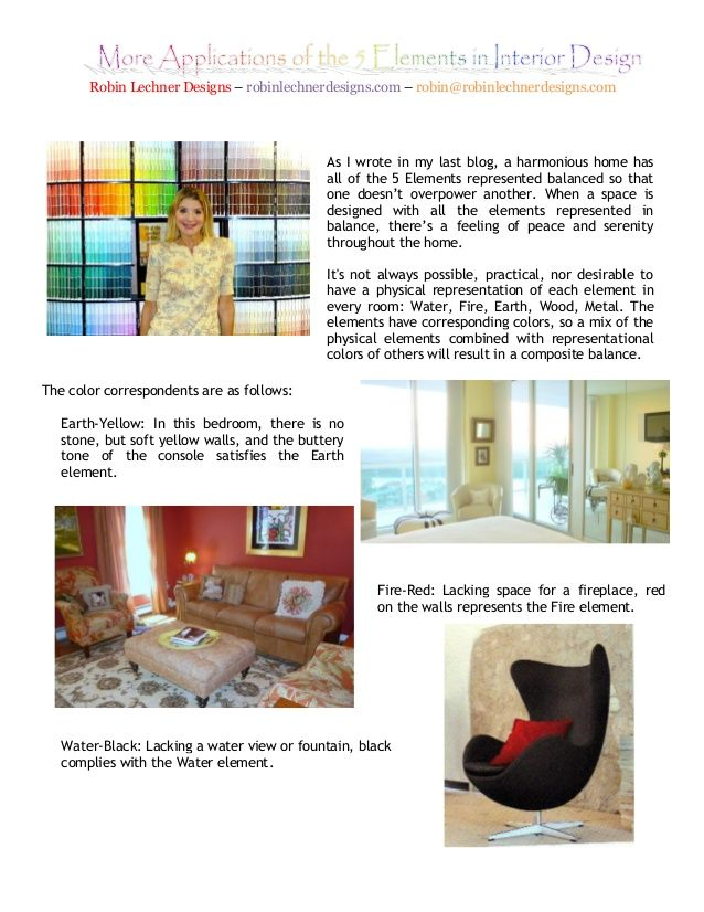 More Applications Of The 5 Elements In Interior Design As I Wrote A Previous Blog