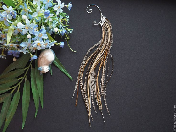 Степь - бежево-коричневый кафф с длинными перьями в стиле бохо - коричневый, перья, перо