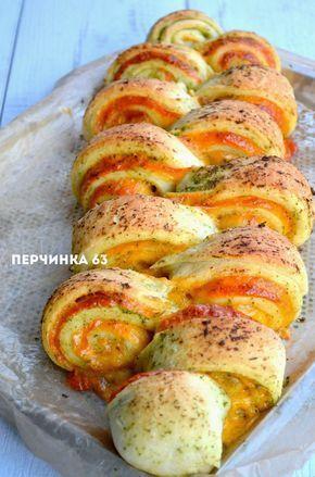 Итальянский пирог *Чеддер* с чесноком и травами - Perchinka63