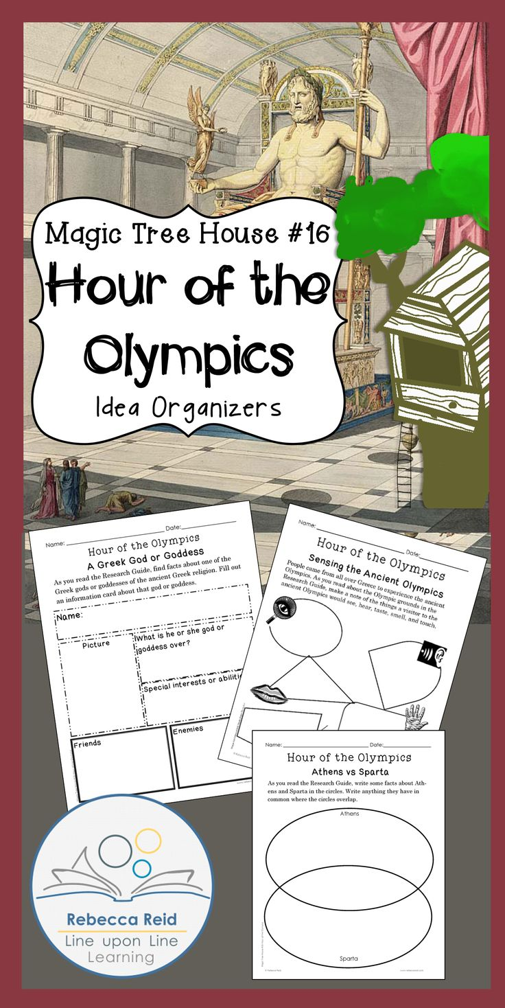 1000 Images About Magic Tree House Olympics On Pinterest