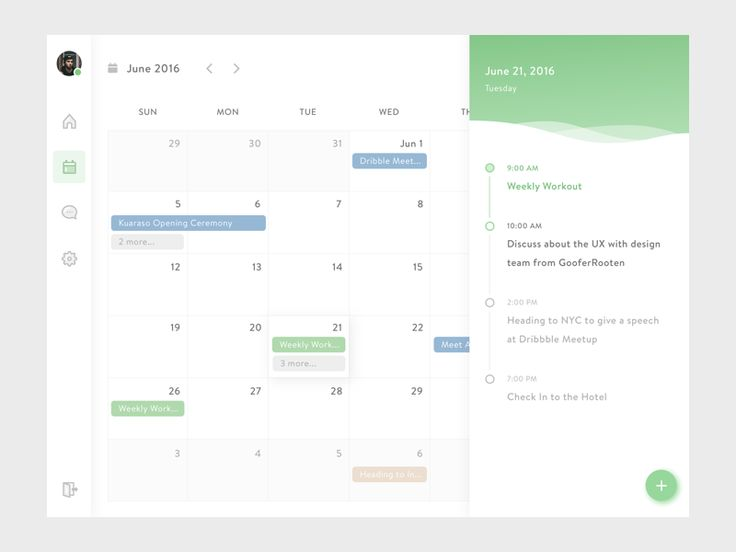 Exploring Calendar UI  Don't forget to press