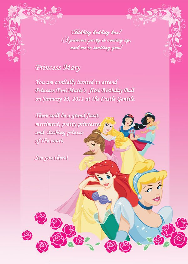 disney princess birthday invitation 2